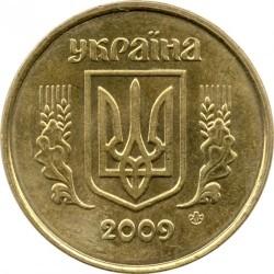 Монета > 50копеек, 2001-2016 - Украина  - obverse