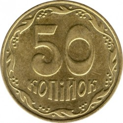 Монета > 50копеек, 2001-2016 - Украина  - reverse