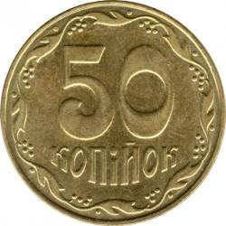Moneda > 50kopiyok, 2001-2016 - Ucrania  - reverse
