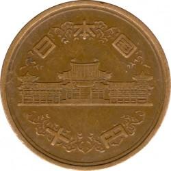Coin > 10yen, 1961 - Japan  - obverse