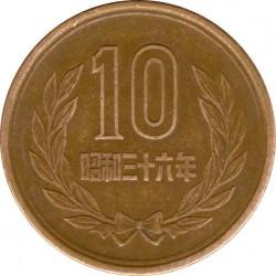 Coin > 10yen, 1961 - Japan  - reverse