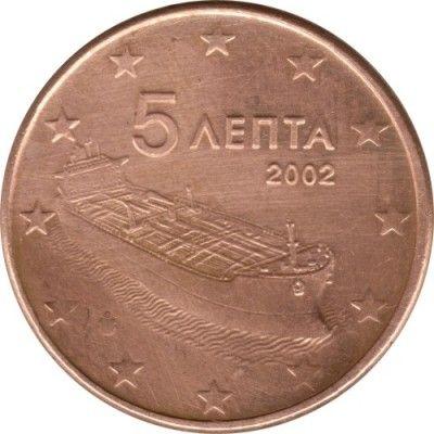 5 Eurocent 2002 2018 Griechenland Münzen Wert Ucoinnet