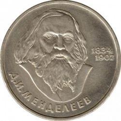 Moneda > 1rublo, 1984 - URSS  (150º Aniversario - Nacimiento de Dmitry Mendeleyev) - reverse