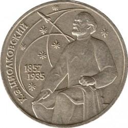 سکه > 1روبل, 1987 - اتحاد جماهیر شوروی  (130th Anniversary - Birth of Konstantin Tsiolkovsky) - reverse