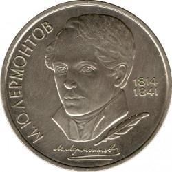 Moneda > 1rublo, 1989 - URSS  (175º Aniversario - Nacimiento de Mikhail Lermontov) - reverse