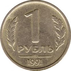 Moneda > 1rublo, 1991 - URSS  (Banco del Gobierno) - reverse
