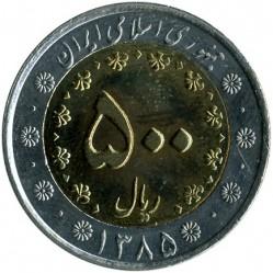 Монета > 500риалов, 2004-2006 - Иран  - obverse
