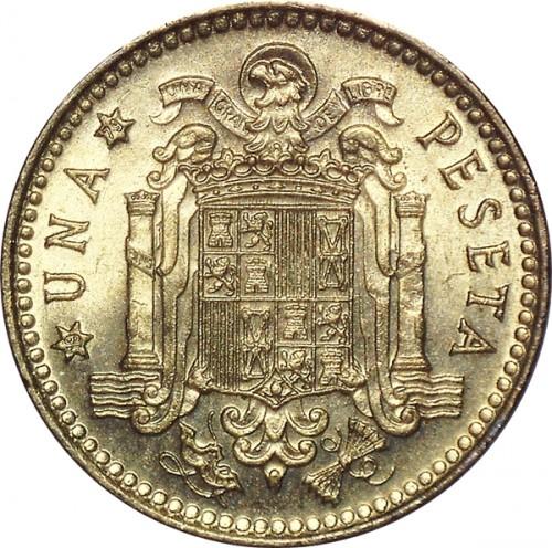Peseta una 1975 цена 10 коп 1973 года цена