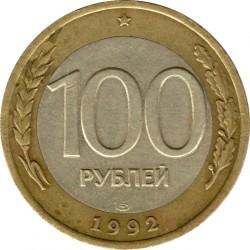 Münze > 100Rubel, 1992 - Russland  - reverse
