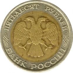 Moneda > 50rublos, 1992 - Rusia  - obverse