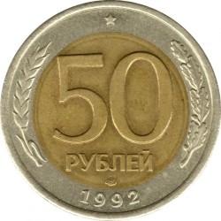 Moneda > 50rublos, 1992 - Rusia  - reverse