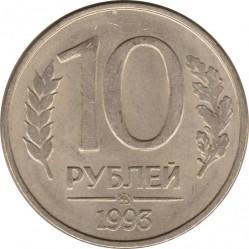 Mynt > 10rubler, 1992-1993 - Russland  - reverse