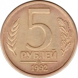 Moneda > 5rublos, 1992 - Rusia  - reverse