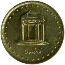 Монета > 5риала, 1992-1999 - Иран  - reverse