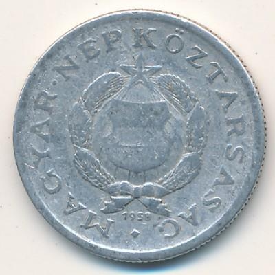 1 форинт деньги шотландии