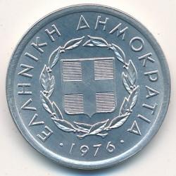 錢幣 > 20雷普塔, 1976-1978 - 希臘  - reverse