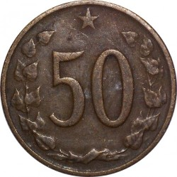 Moneda > 50 hellers, 1963-1971 - Checoslovaquia  - obverse