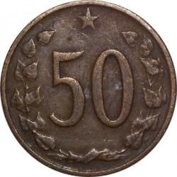 Mynt > 50hellers, 1963-1971 - Tsjekkoslovakia  - reverse