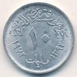 Монета > 10мілімів, 1972 - Єгипет  - reverse