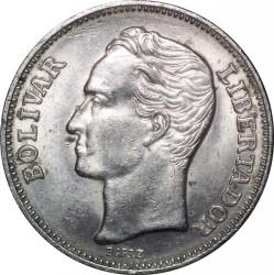 Νόμισμα > 1Μπολιβάρ, 1967 - Βενεζουέλα  - reverse