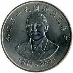 Moneta > 10dolerių, 2001 - Taivanas  (90th Anniversary - Republic of China) - obverse