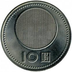 Moneta > 10dolerių, 2001 - Taivanas  (90th Anniversary - Republic of China) - reverse