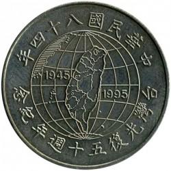 Moneda > 10dólares, 1995 - Taiwán  (50 aniversario - Liberación de Taiwan del Japón) - obverse