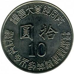 Moneda > 10dólares, 1995 - Taiwán  (50 aniversario - Liberación de Taiwan del Japón) - reverse