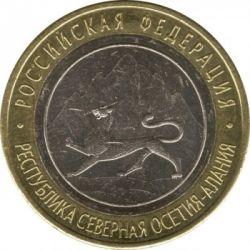 Moneta > 10rubli, 2013 - Russia  (Repubblica dell'Ossezia Settentrionale-Alania) - reverse