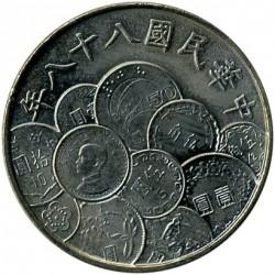Moneta > 10dolerių, 1999 - Taivanas  (50th Anniversary of Monetary Reform) - obverse