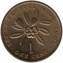 Moneda > 1centavo, 1971-1974 - Jamaica  (FAO - Produzcamos más comida) - reverse