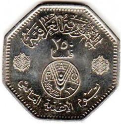 Moneda > 250fils, 1981 - Irak  (FAO: Día Mundial de la Alimentación) - obverse
