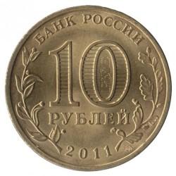 Moneda > 10rublos, 2011 - Rusia  (50th Anniversary - Man's First Space Flight) - obverse