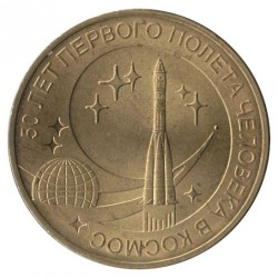 Moneda > 10rublos, 2011 - Rusia  (50th Anniversary - Man's First Space Flight) - reverse