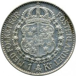 Монета > 1крона, 1910-1942 - Швеция  - reverse