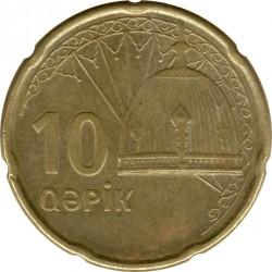 Moneda > 10qəpik, 2006 - Azerbaiyán  - reverse