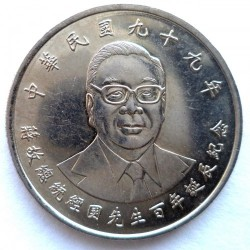 Moneta > 10 dolerių, 2010 - Taivanas  (100th Anniversary - Birth of Chiang Ching-kuo) - obverse