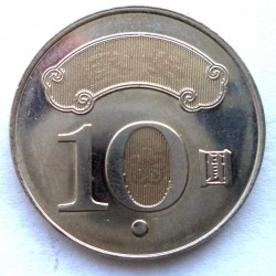 Moneta > 10 dolerių, 2010 - Taivanas  (100th Anniversary - Birth of Chiang Ching-kuo) - reverse