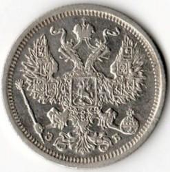 Moneda > 20kopeks, 1906 - Rússia  - obverse