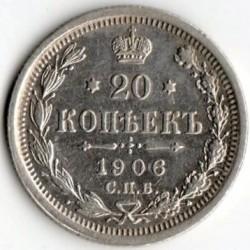 Moneda > 20kopeks, 1906 - Rússia  - reverse