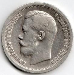 Monedă > 50copeici, 1895-1914 - Rusia  - obverse