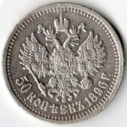 Monedă > 50copeici, 1895-1914 - Rusia  - reverse