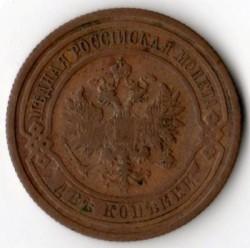 Mynt > 2kopek, 1867-1917 - Russland  - obverse