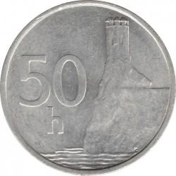 Moneta > 50halerzy, 1993-1995 - Słowacja  - reverse