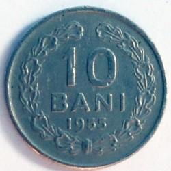 מטבע > 10באני, 1955-1956 - רומניה  - reverse