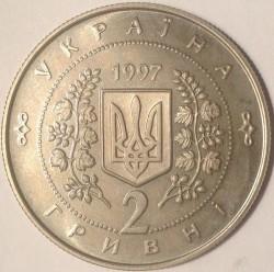 Монета > 2гривны, 1997 - Украина  (Первая годовщина Конституции Украины) - obverse