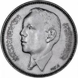 Монета > 5дирхамов, 1965 - Марокко  - obverse