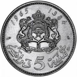 Монета > 5дирхамов, 1965 - Марокко  - reverse