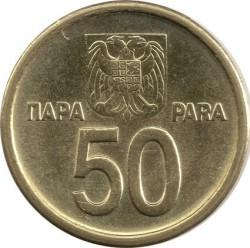 Moneda > 50para, 2000 - Yugoslavia  - reverse