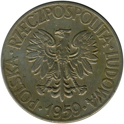 сколько стоит монета ссср 50 рублей